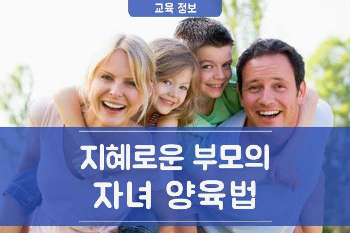 육아정보 - Magazine cover